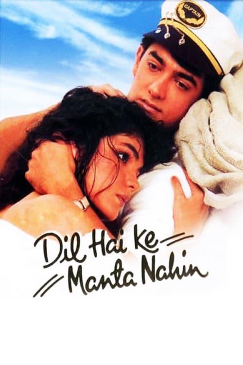 Dil Hai Ke Manta Nahin Where to Watch Online Streaming Full Movie