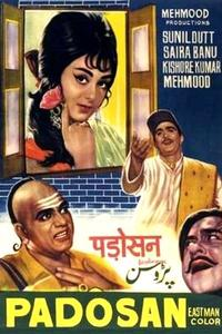 Padosan Where to Watch Online Streaming Full Movie