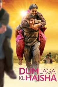 Global Baba Movie Online